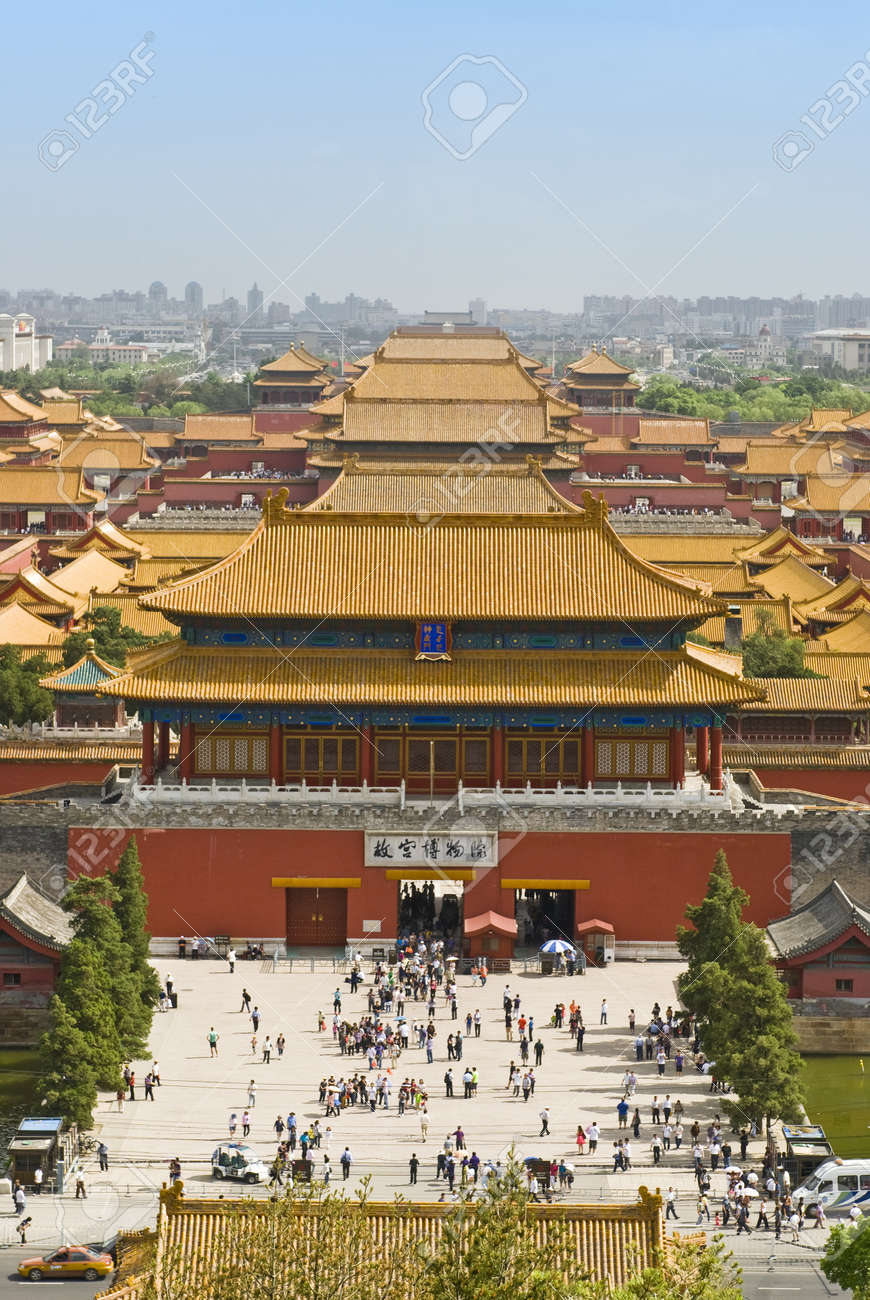 The Forbidden CityBeijingChina Stock Photo