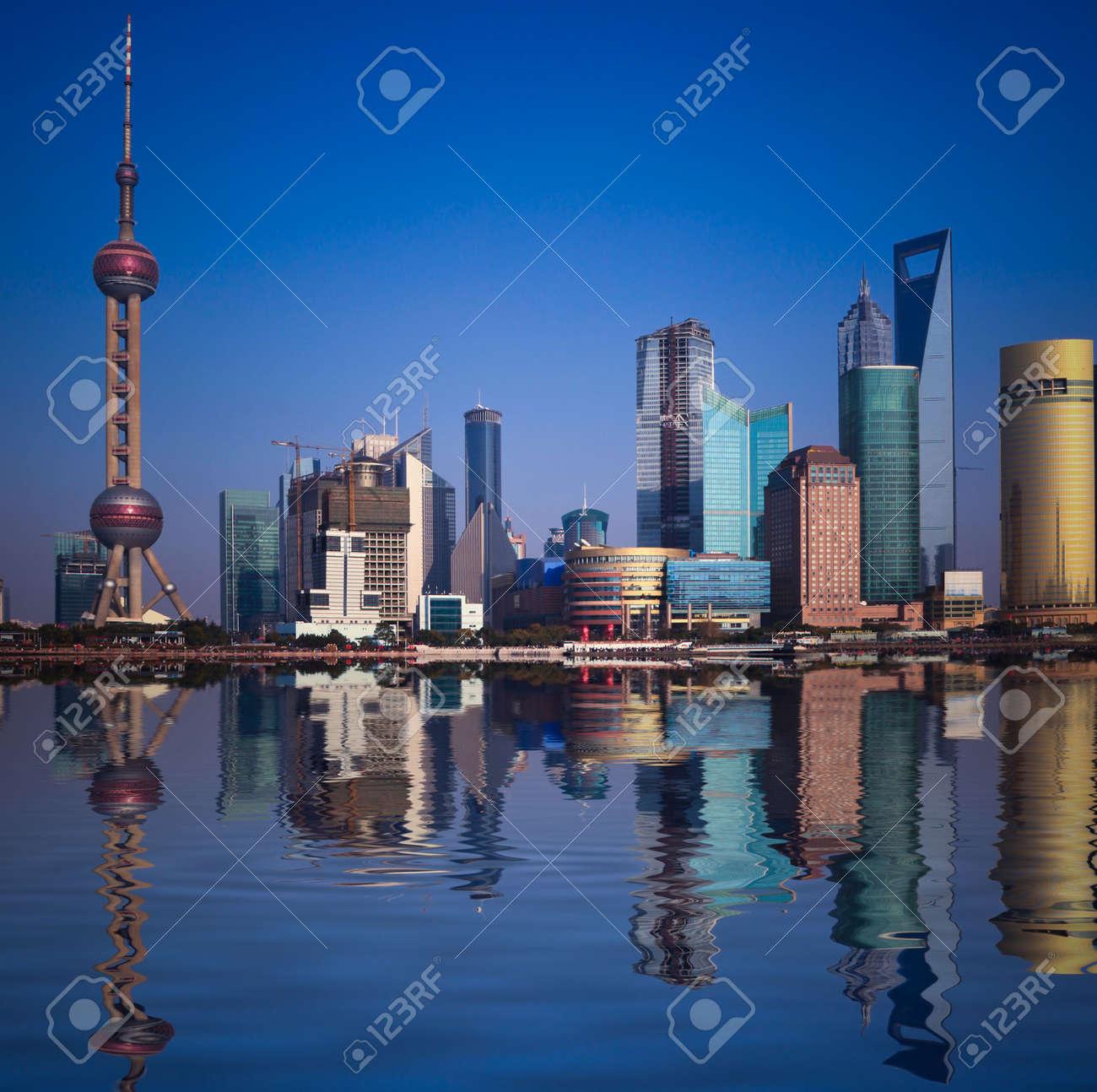 Wide angle view of Shanghai, China skyline.the landmark of shanghai. - 5929573