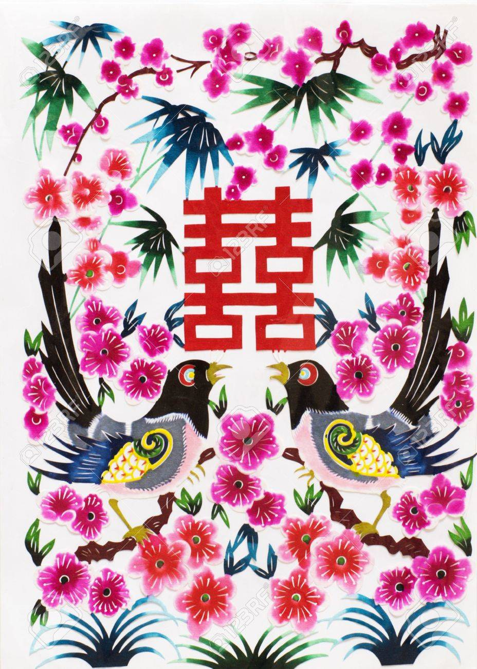 This is a picture of chinese paper cutting.This is Chinese characters,is a happy, happy mean. Stock Photo - 4537872