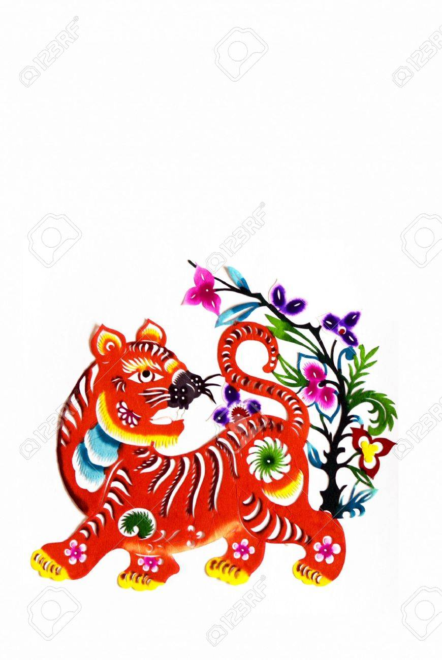 color paper cutting.Chinese zodiac animals.tiger. Stock Photo - 4744085