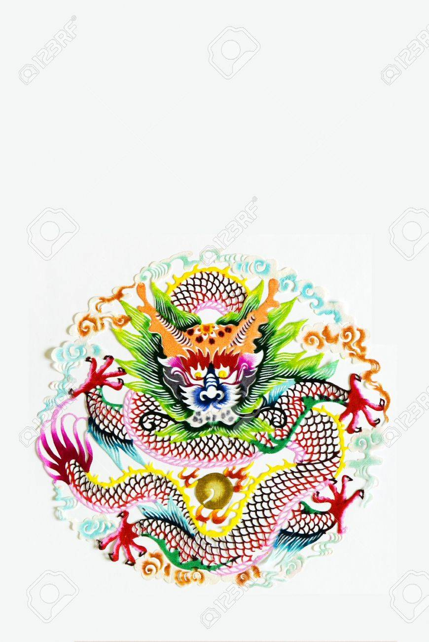 color paper cutting.Chinese zodiac animals.Chinese-dragon. Stock Photo - 4744090