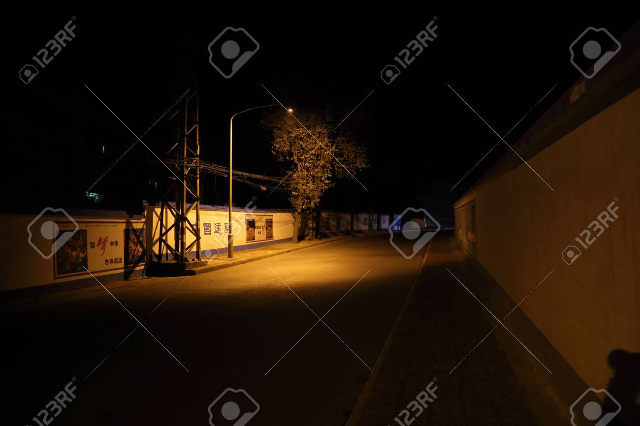 闇夜の道 ロイヤリティーフリー...