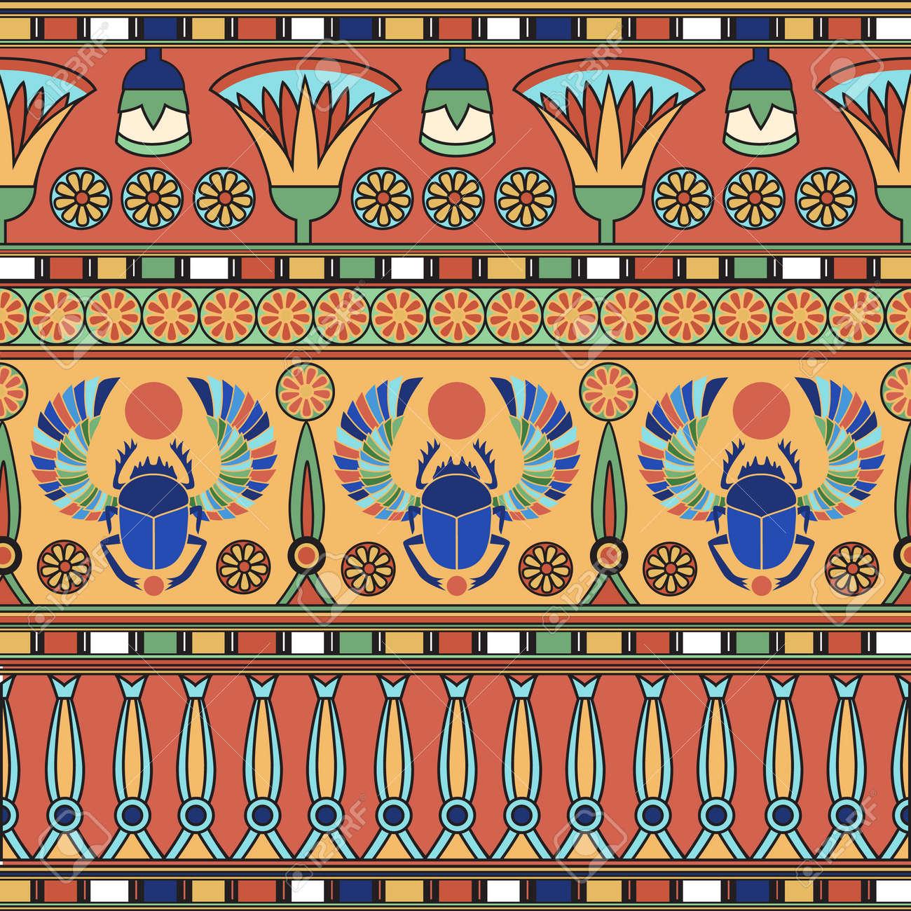 Egyptian ornament. Set. Vector illustration - 79090676