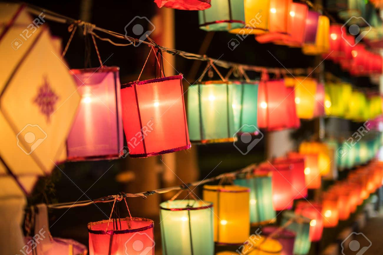 Asia colorful lantern festival - 51726649