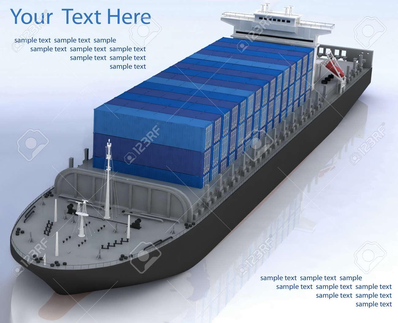 cargo ship Stock Photo - 12114514