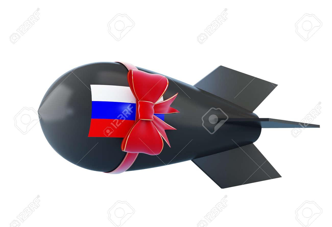 حان الوقت لنقول وداعا 26684084-friendly-russia-gift-bomb-on-a-white-background