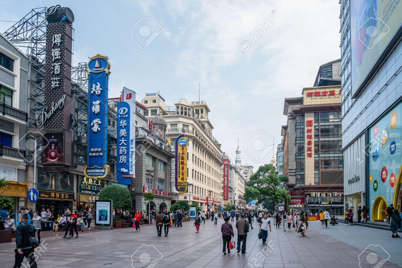 Shanghai Nanjing Road Pedestrian Street - 154050033