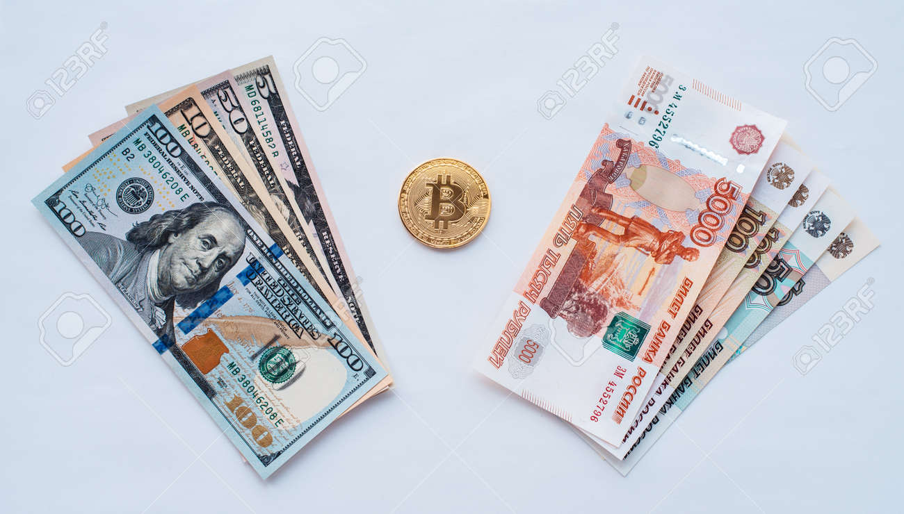 How to exchange Bitcoin for rubles 51