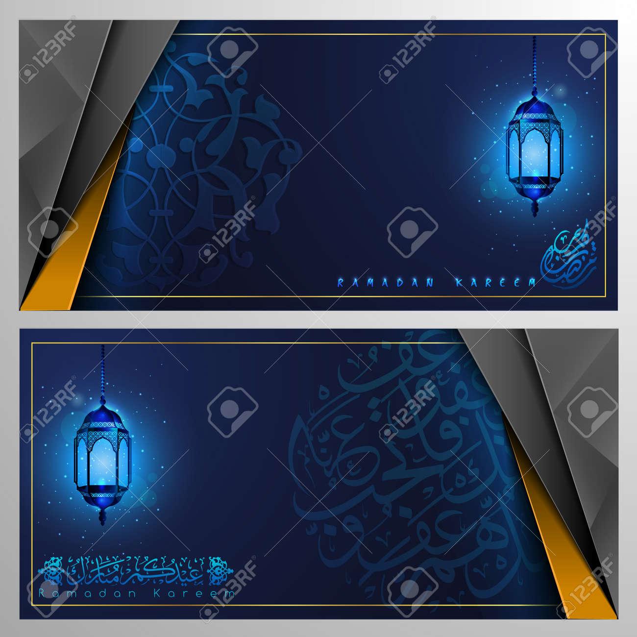 Ramadan Kareem beautiful greeting banner template islamic vector