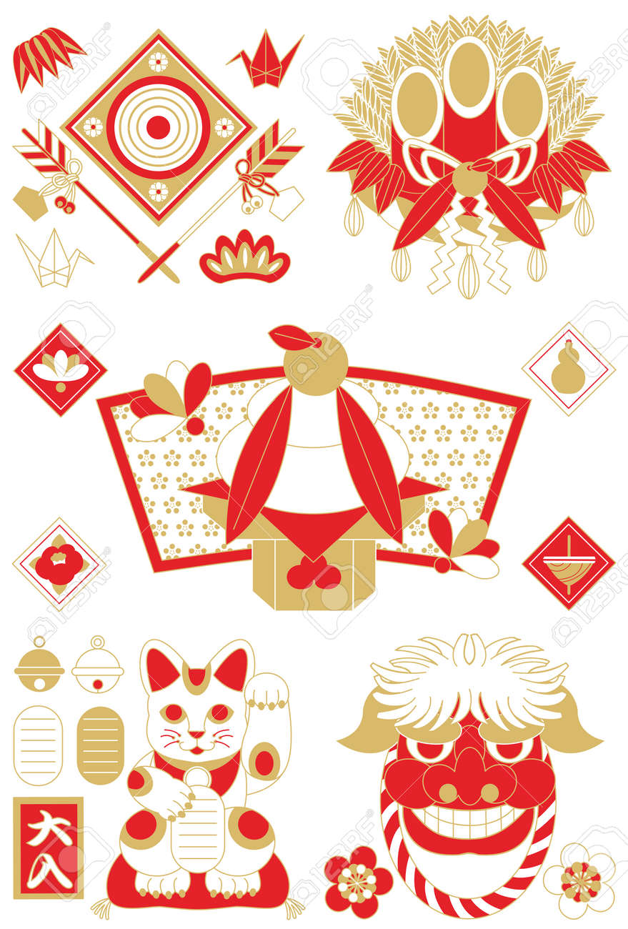 Japanese Style Royalty Free Cliparts Vectors And Stock