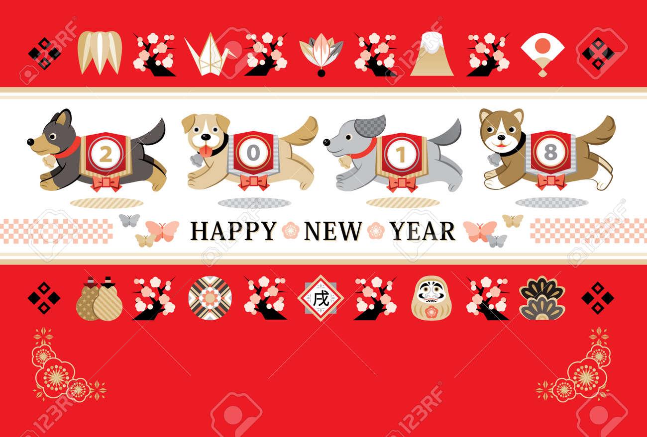 c49437b98f8b 2018 Carte de Nouvel An chien de course style japonais HEUREUSE NOUVELLE  ANNÉE Banque d