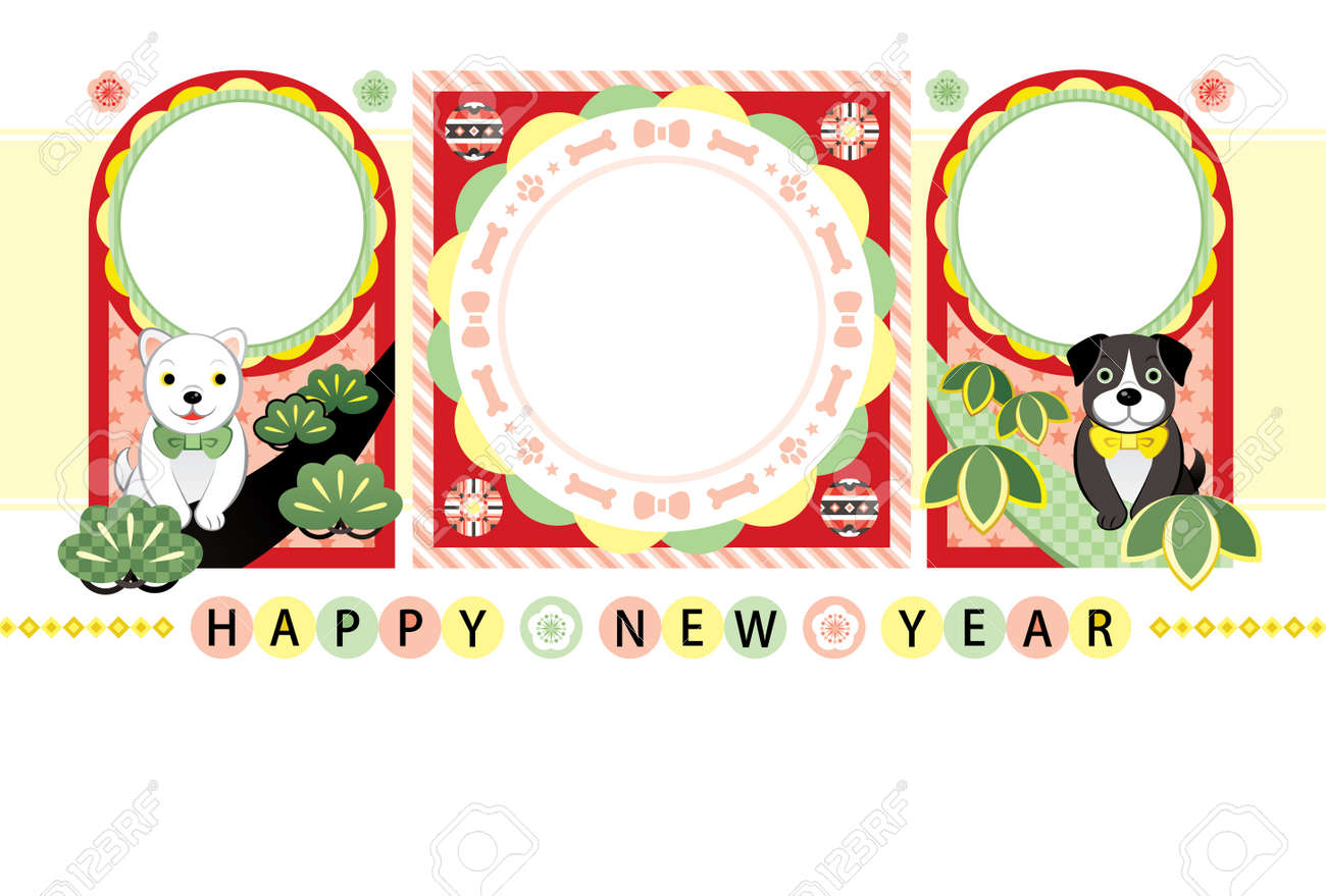 new years card template japanese dog colorful pop picture frame happy new year stock vector