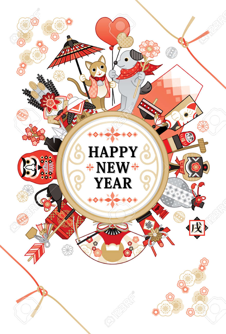 New Yearu0027s Greeting Card Template With Japanese Embellishments, Celebration  Of Good Luck And Happy New  Good Luck Card Template