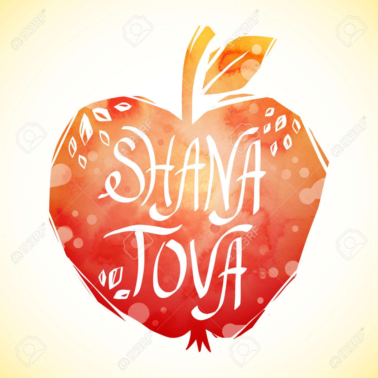 Rosh hashanah greeting card with apple shana tova or jewish rosh hashanah greeting card with apple shana tova or jewish new year symbols stock m4hsunfo