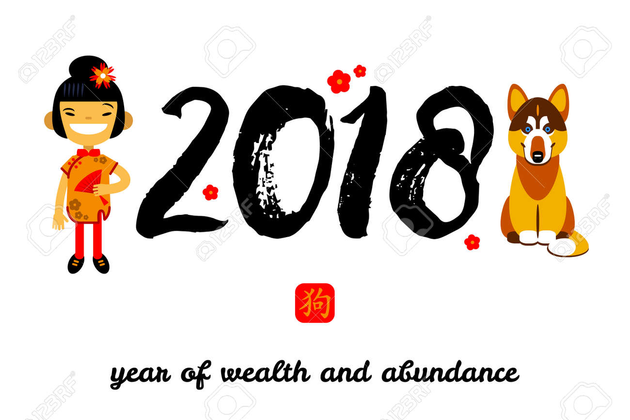 Happy New Year 2018 Chinese New Year Greetings With A Girl