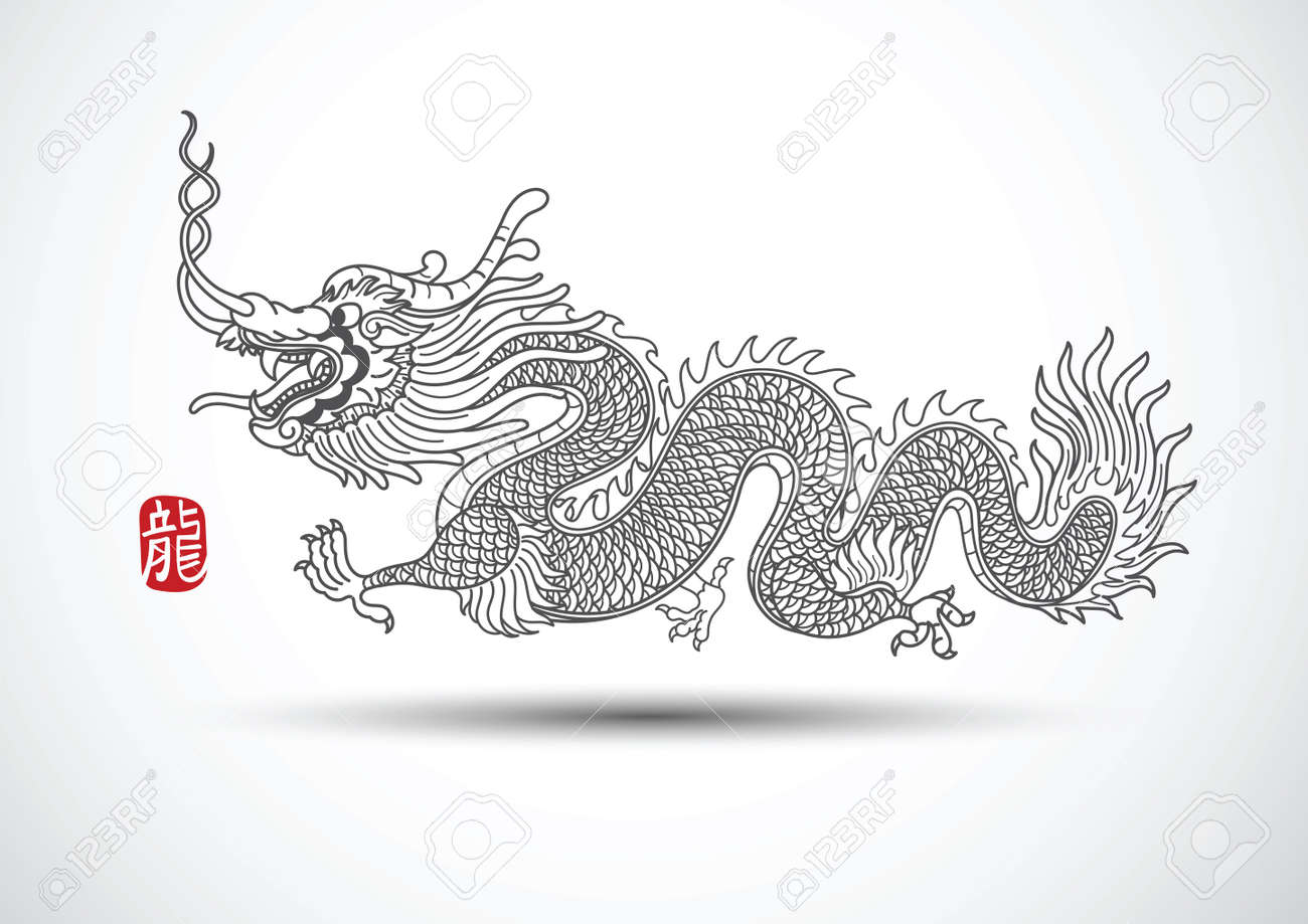 Illustration of Traditional chinese Dragon ,vector illustration Stock Vector - 41900064