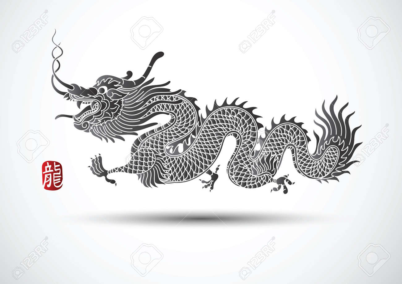 Illustration of Traditional chinese Dragon ,vector illustration Stock Vector - 44829952
