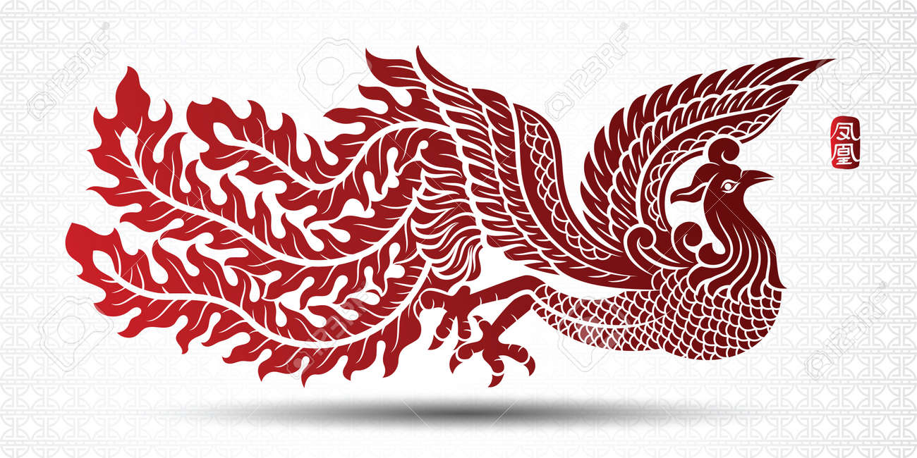 Illustration of Traditional Chinese phoenix ,vector illustration Stock Vector - 45239383
