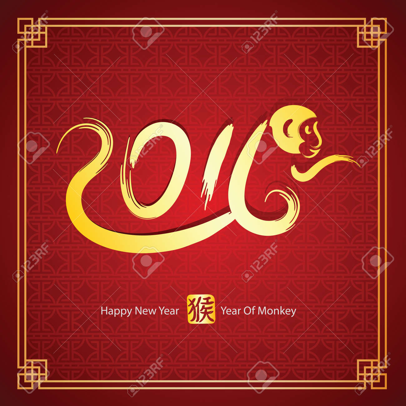 Chinese Calligraphy 2016 - Year of monkey ,vector illustration Stock Vector - 46186075