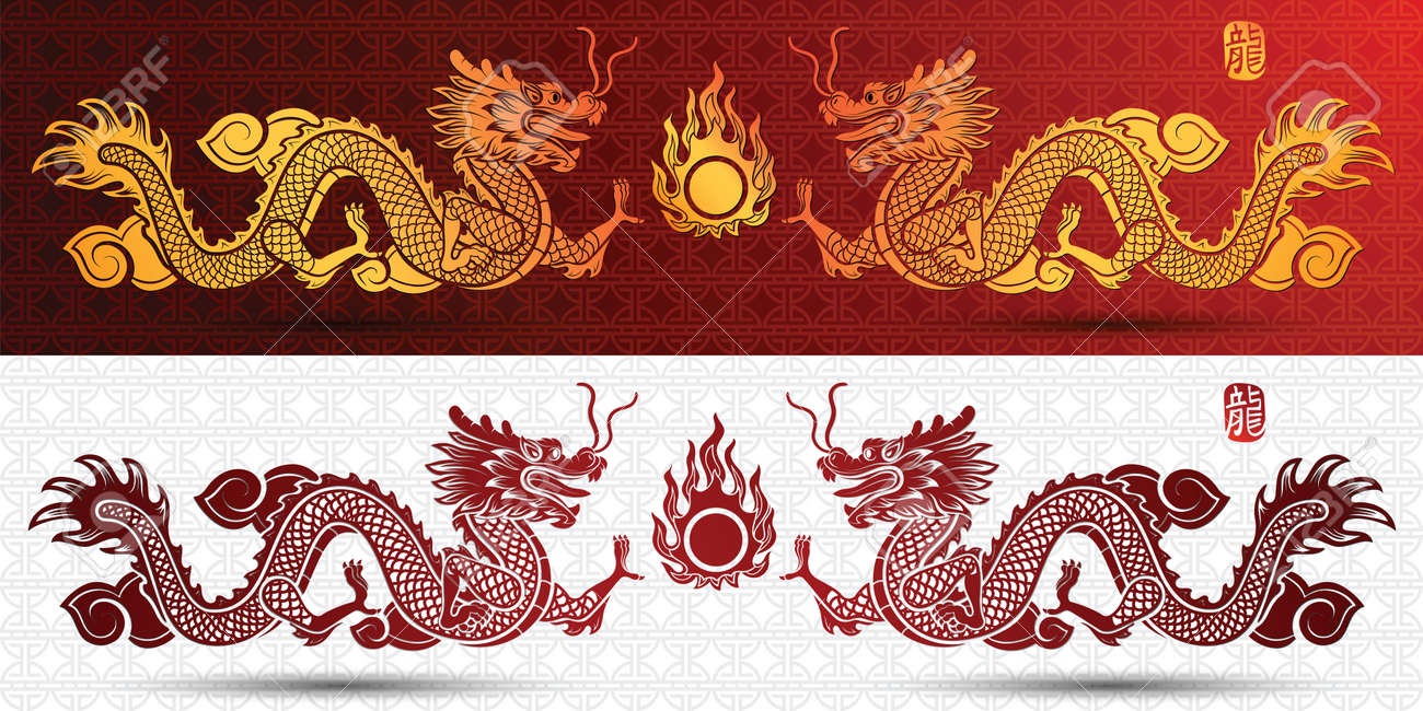 Illustration of Traditional chinese Dragon ,vector illustration Stock Vector - 46042950