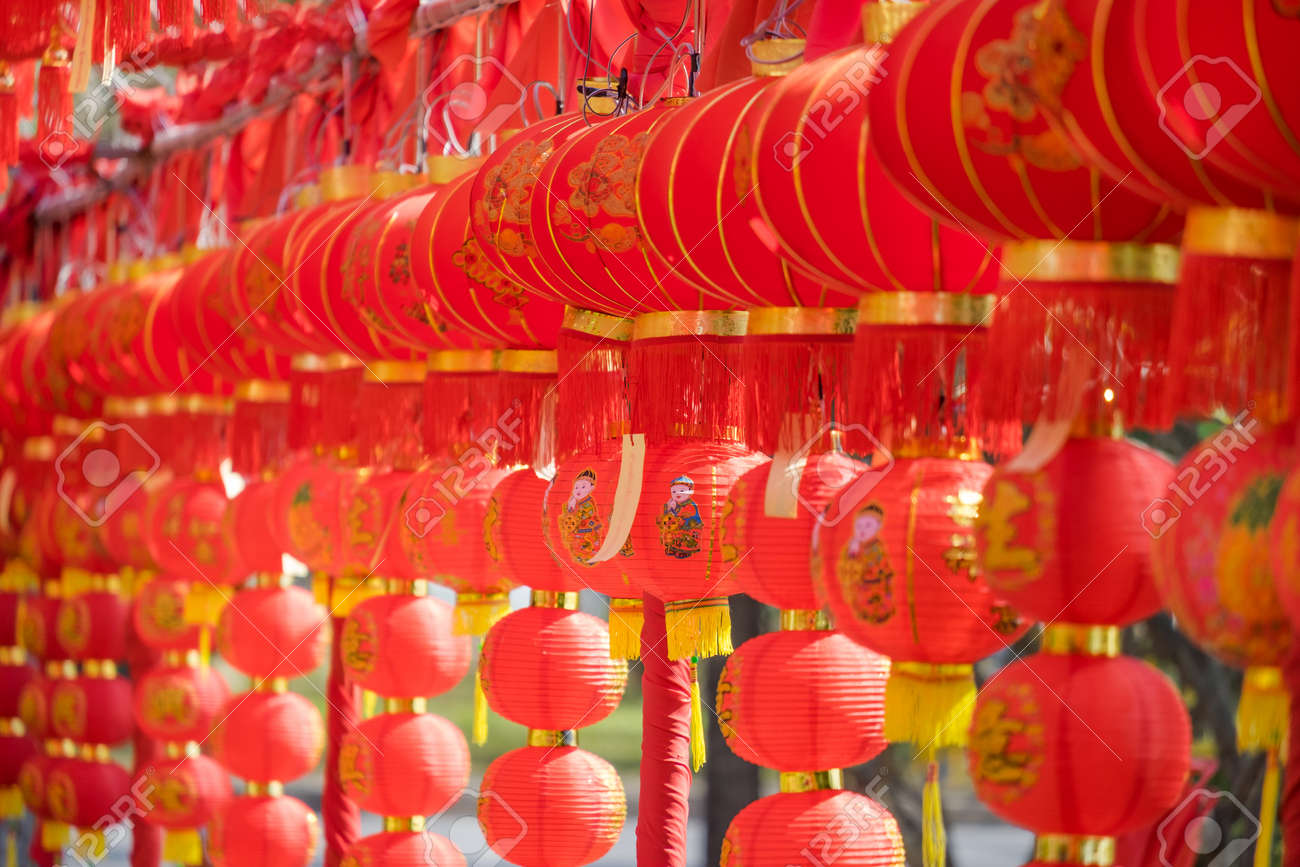 Chinese Lanterns Chinese New Year Decorations Text Means Good