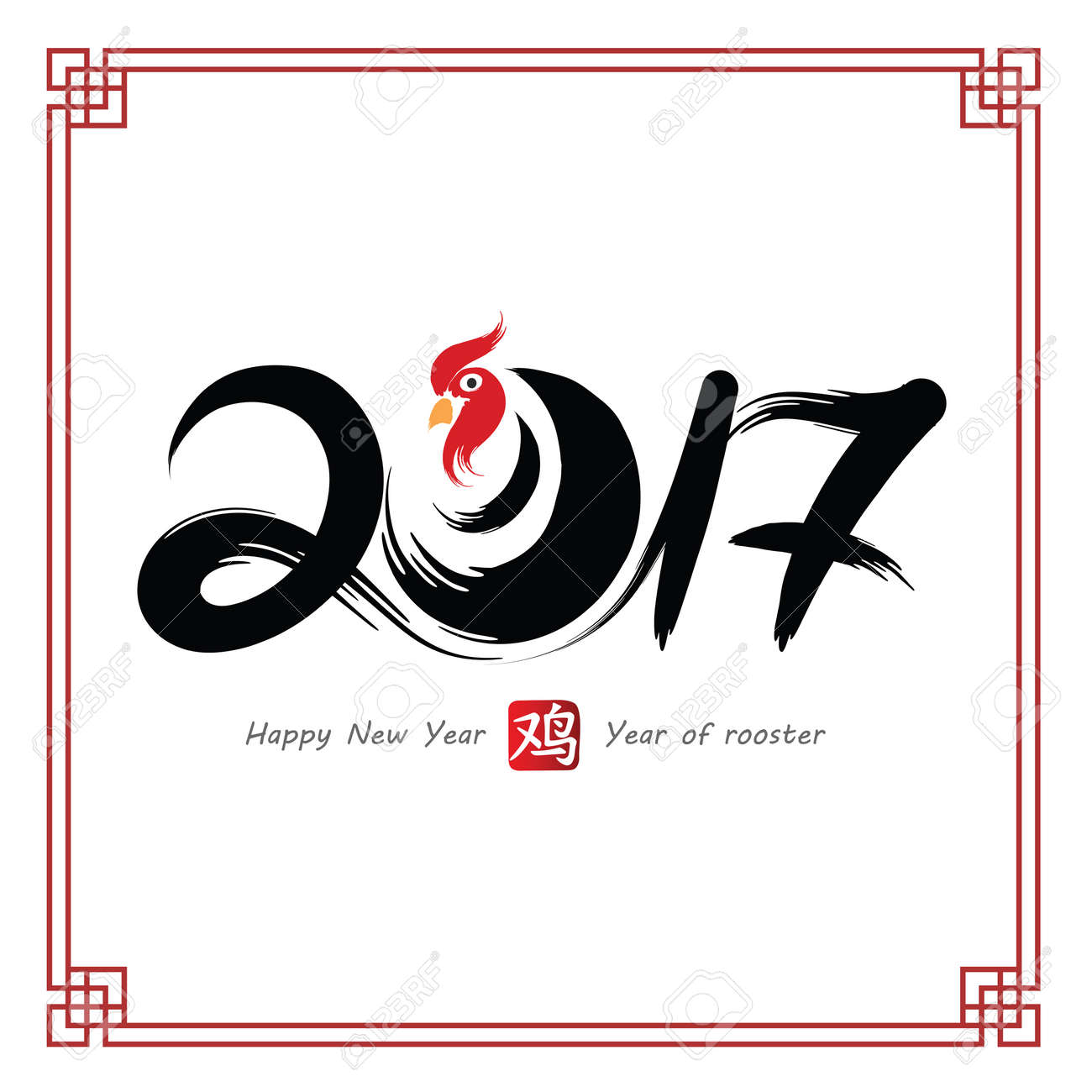 Chinese Calligraphy 2017, year of rooster and Chinese word mean rooster,vector illustration - 62060120