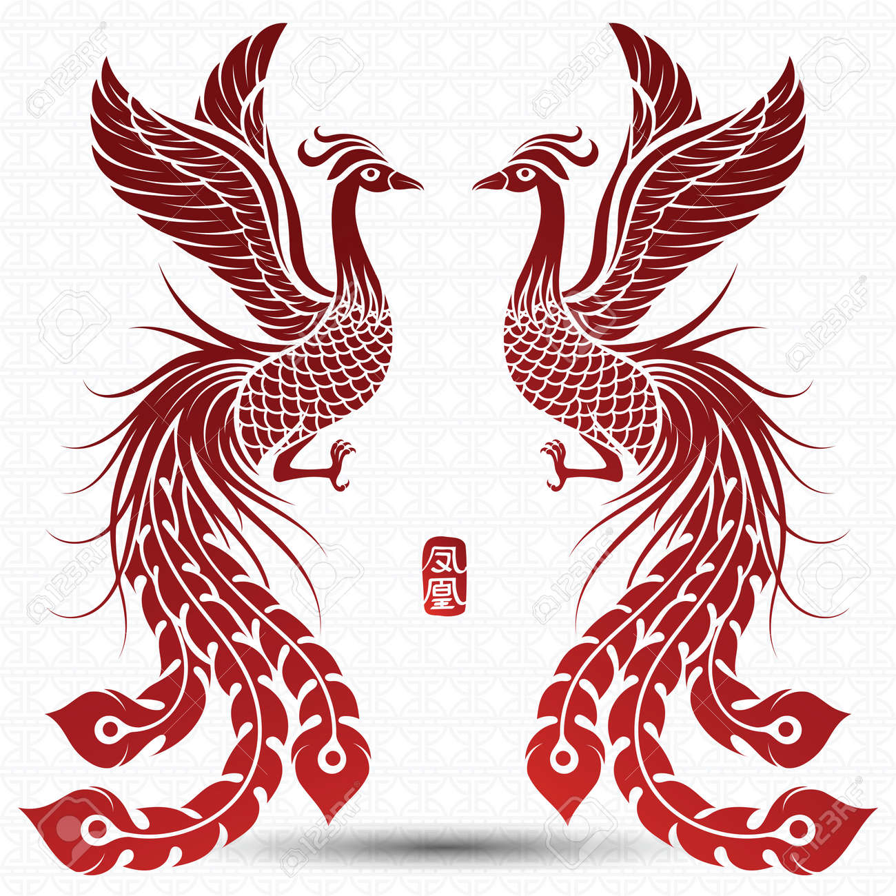 Illustration of Traditional Chinese phoenix ,illustration,Letters that phoenix - 64570618