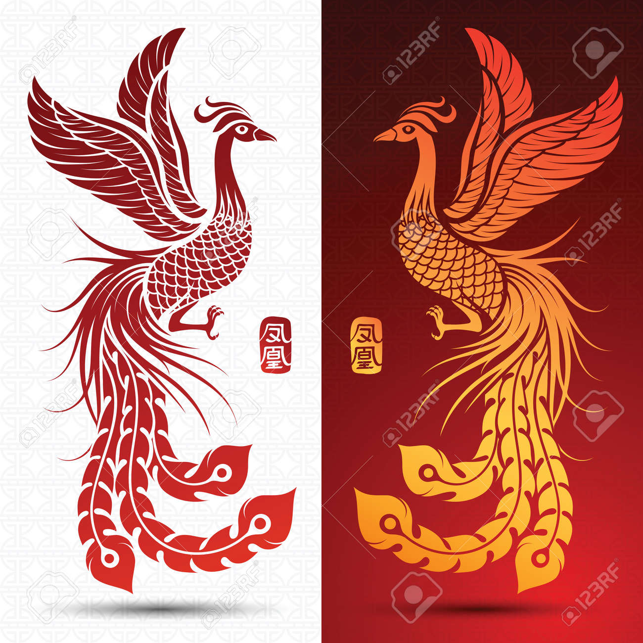Illustration of Traditional Chinese phoenix ,illustration,Letters that phoenix - 64570626