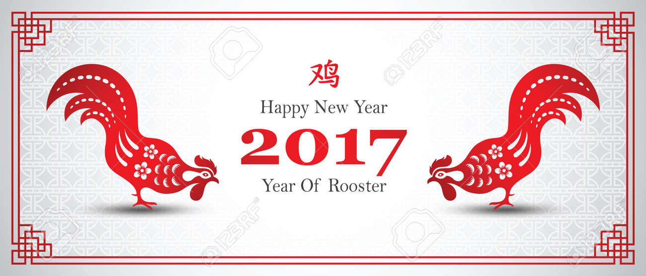 Chinese New Year 2017 Card Is Rooster In Frame And Chinese Character ...