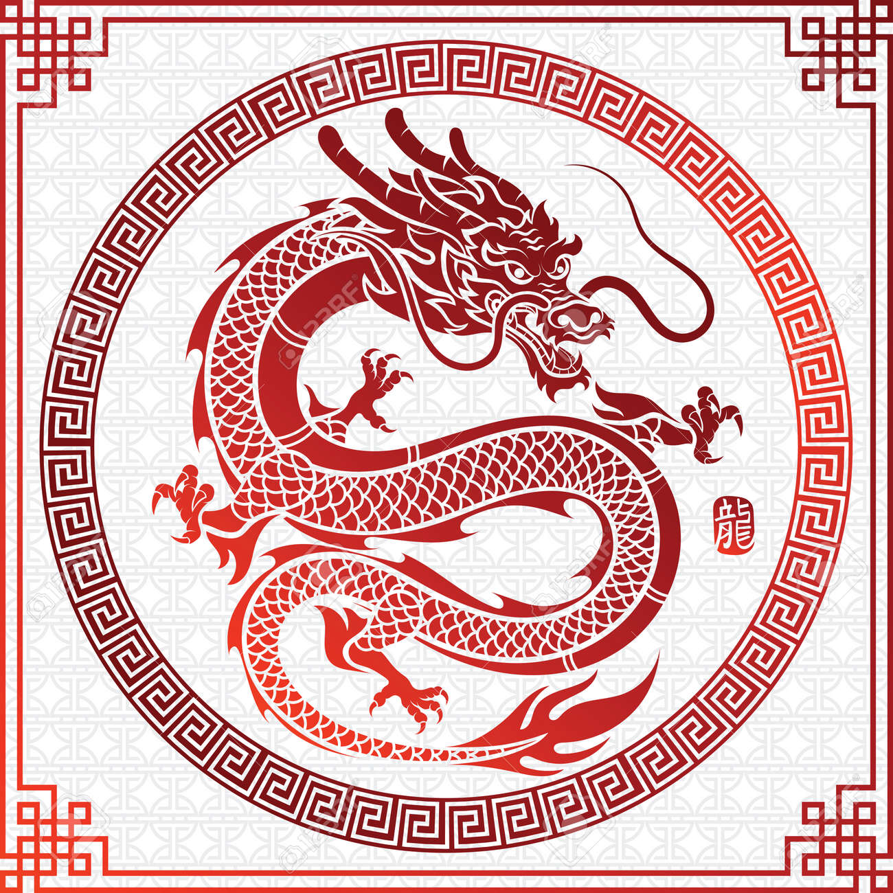 Illustration of Traditional chinese Dragon Chinese in circle frame character translate dragon,vector illustration - 73556323