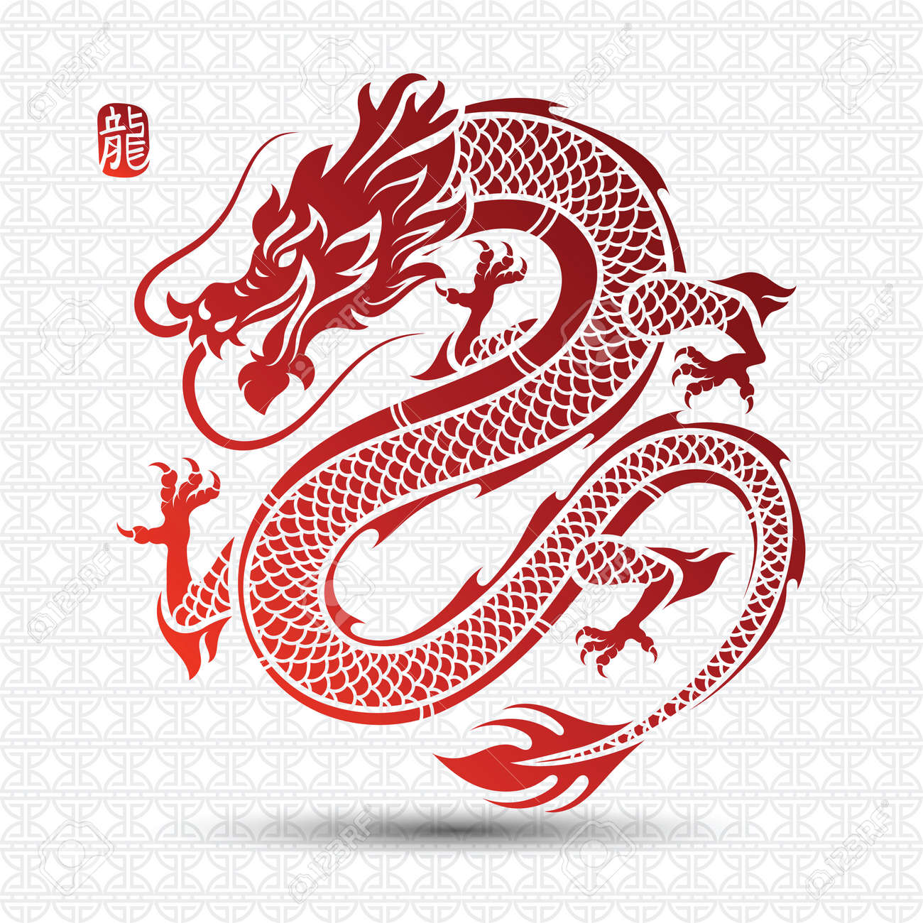 Illustration of Traditional chinese Dragon Chinese character translate dragon,vector illustration - 73556325