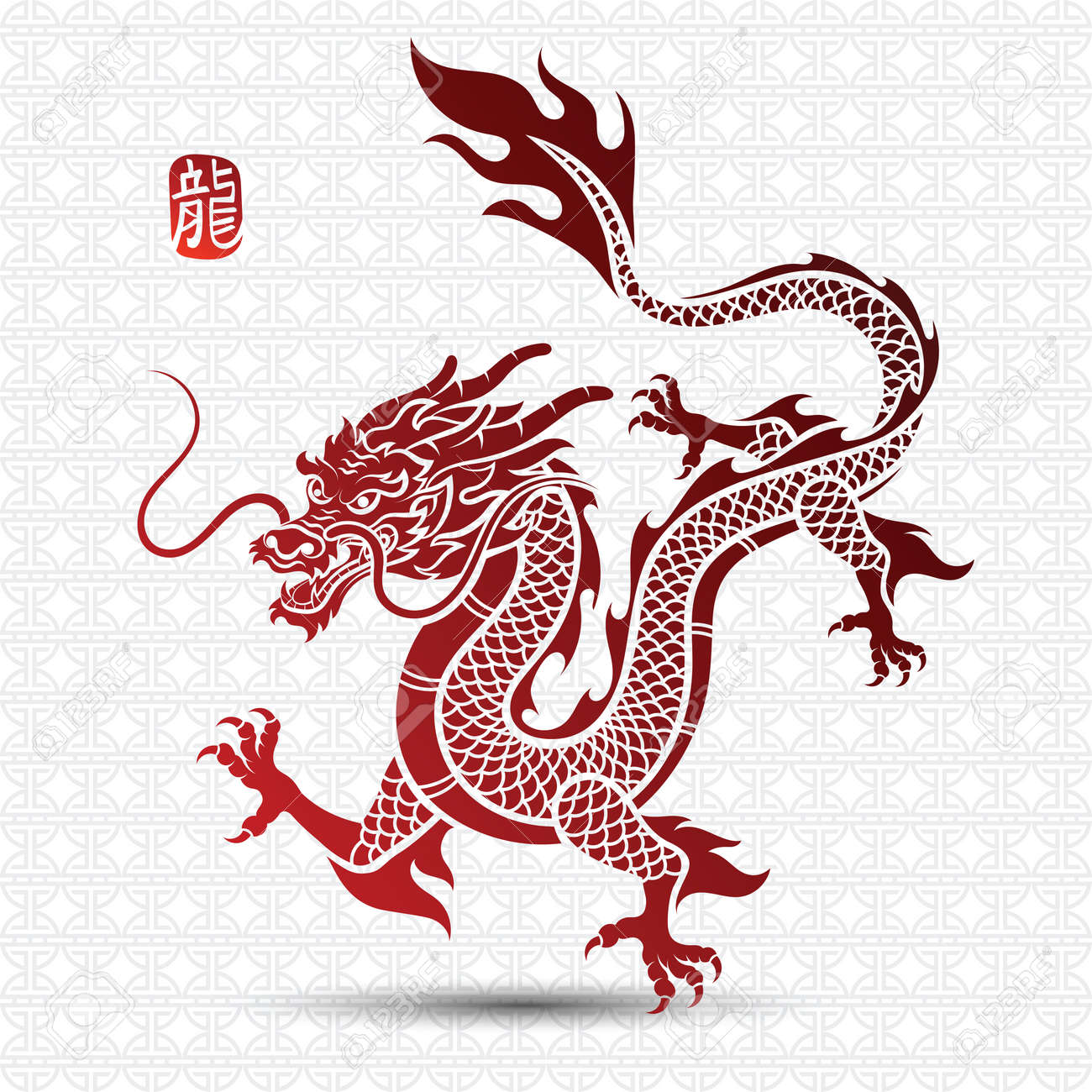 Dragon Chinois illustration de dragon chinois traditionnel caractère chinois