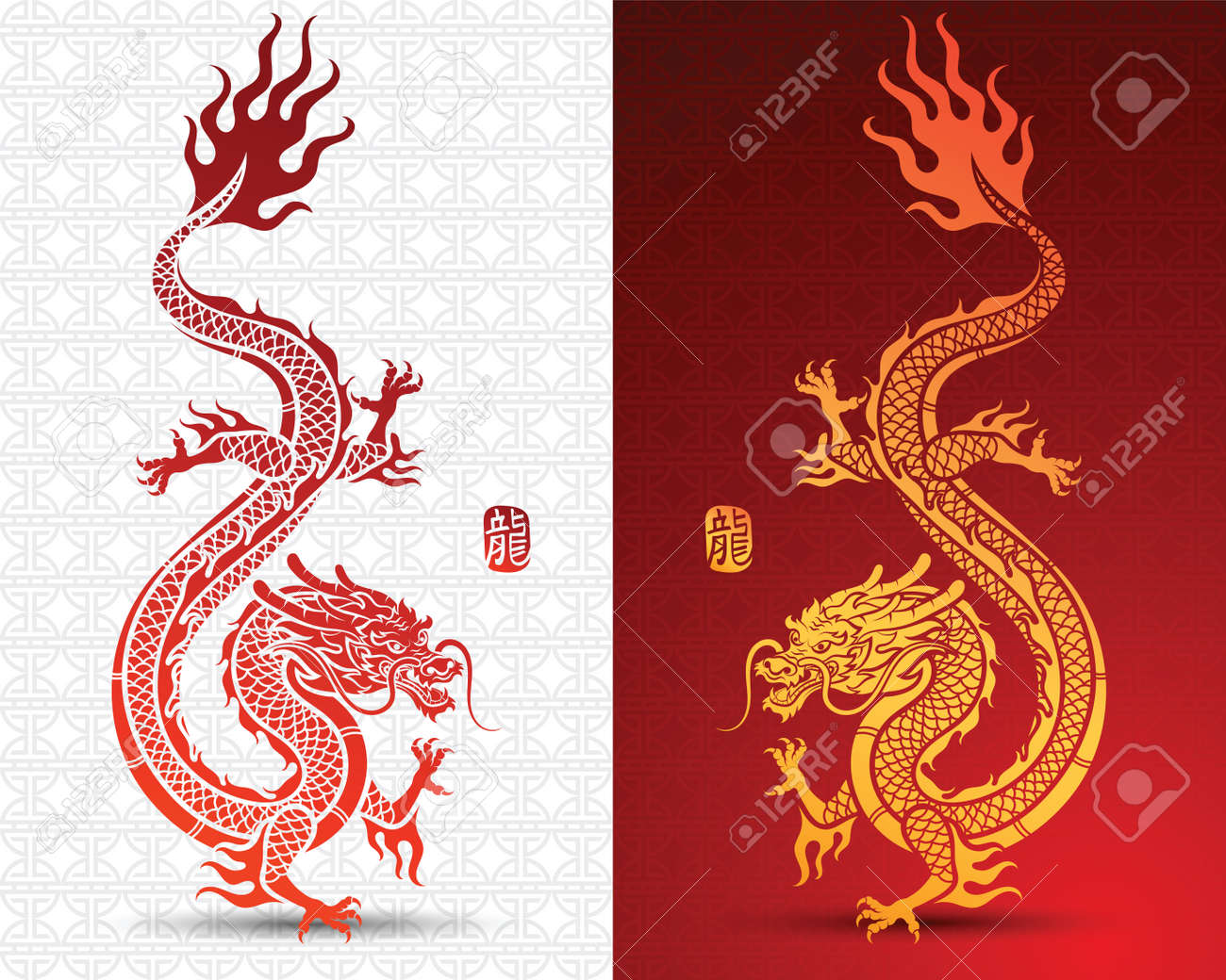 Illustration of Traditional chinese Dragon ,chinese character translate dragon,vector illustration - 74911078