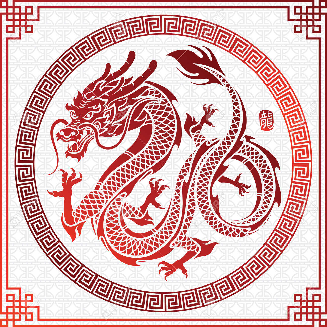 Illustration of Traditional chinese Dragon Chinese in circle frame character translate dragon,vector illustration. - 75457288