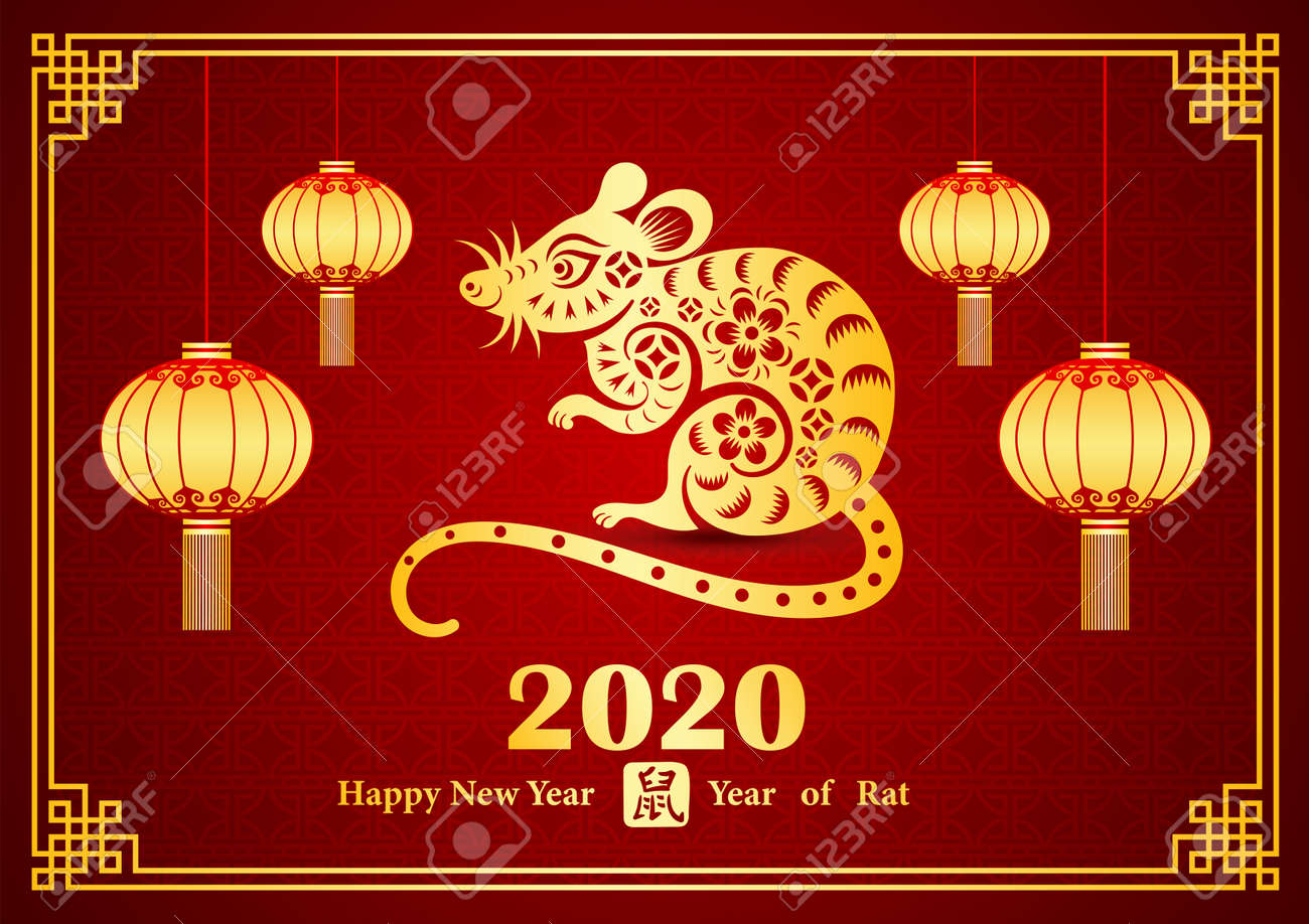 Chinese new year 2020 card is rat in circle frame with lantern and Chinese word mean rat, vector illustration - 135711699