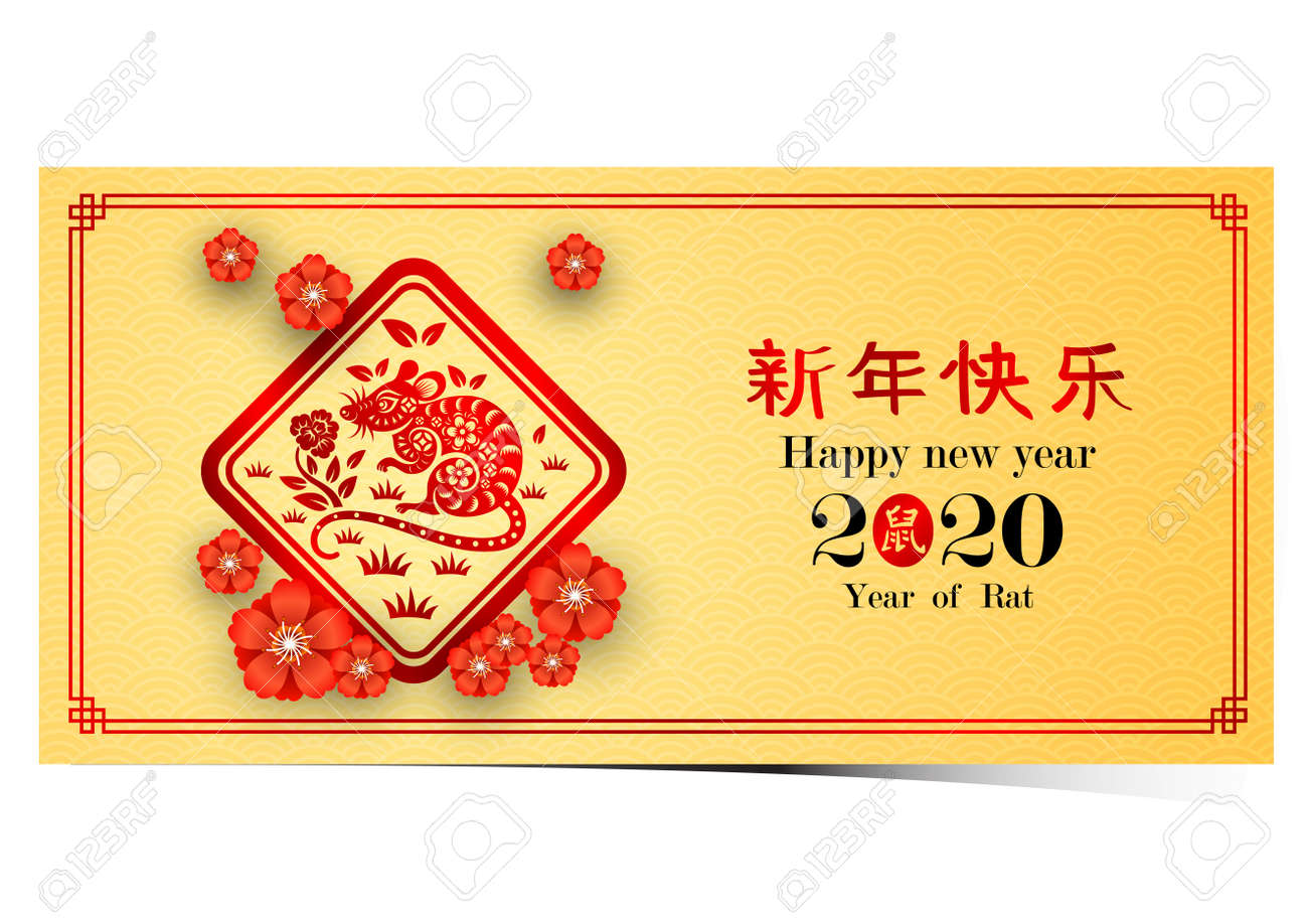 Chinese new year 2020 card is rat in circle frame with cherry blossom and Chinese word mean rat,vector illustration - 143090821