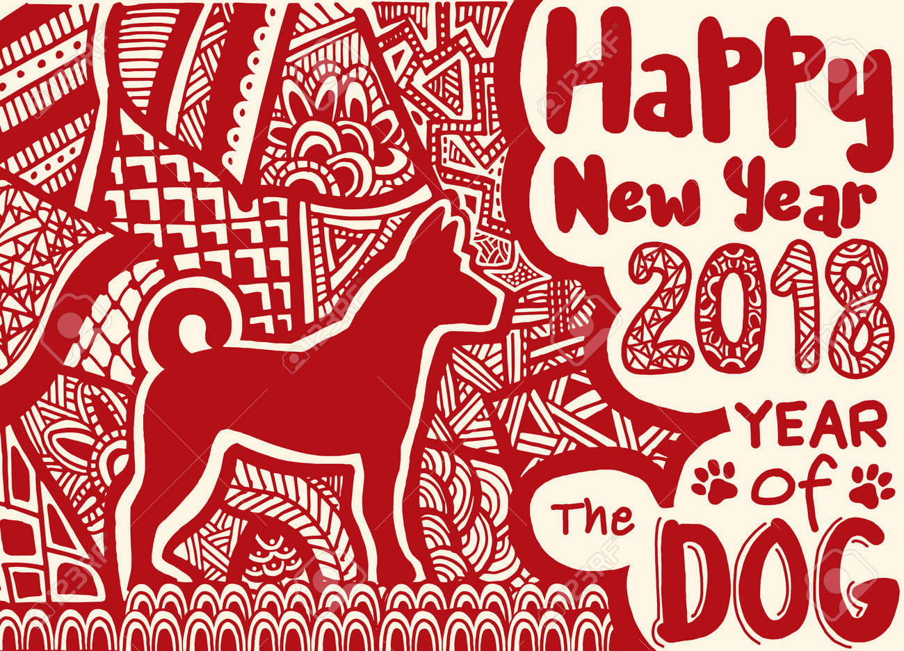 happy chinese new year card is chinese lantern and dog zodiac vector design stock vector