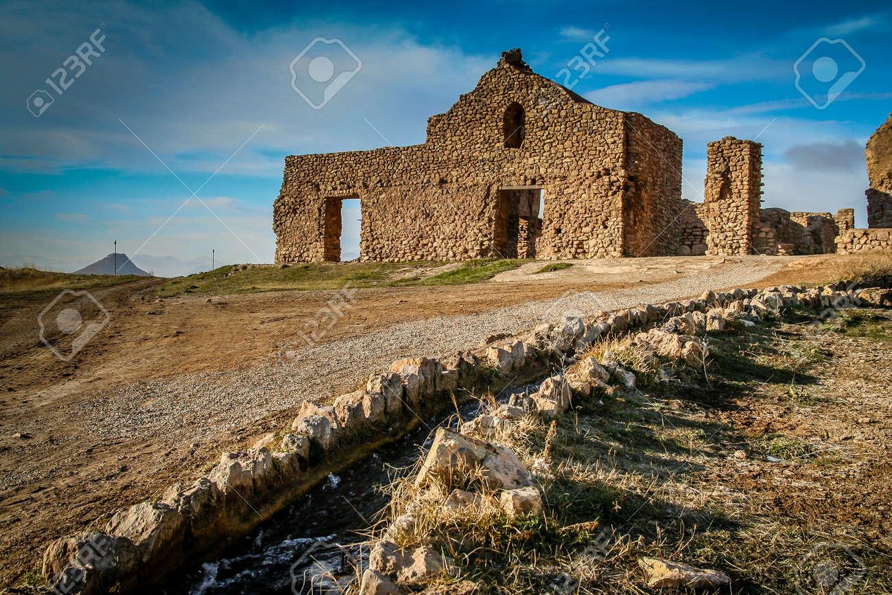 Eingang Zum Takht E Soleymon Archaologische Statte In West Aserbaidschan Iran Lizenzfreie Fotos Bilder Und Stock Fotografie Image 26944032