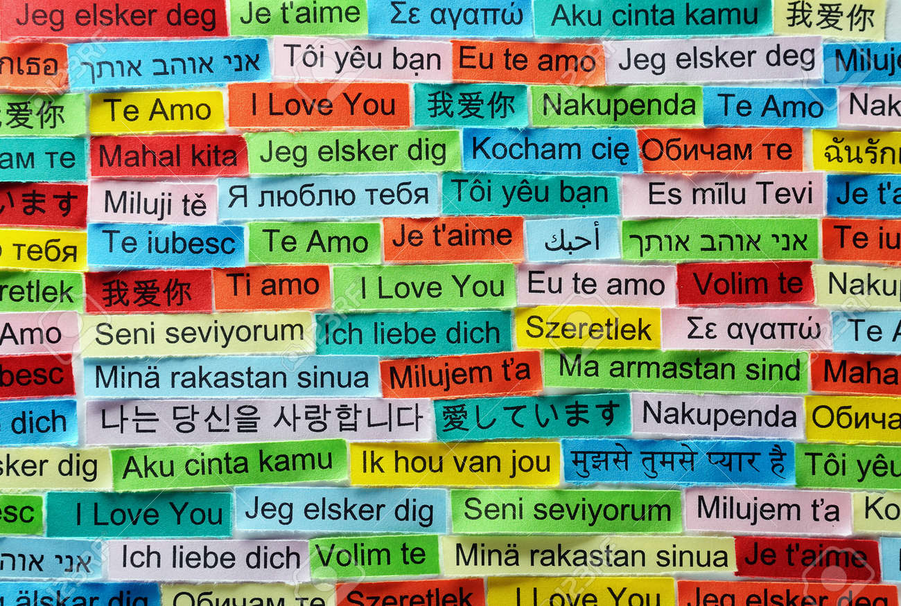 I Love You Word Cloud Printed On Colorful Paper Different Languages Stock Photo