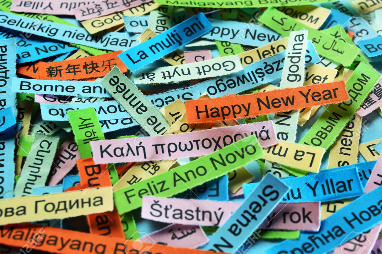 Happy New Year Word Cloud printed on colorful paper different languages - 65125118