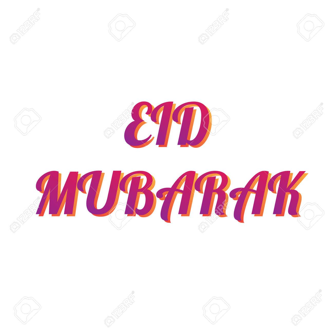 Eid Mubarak Greeting Card Vector Typography Banner T Shirt