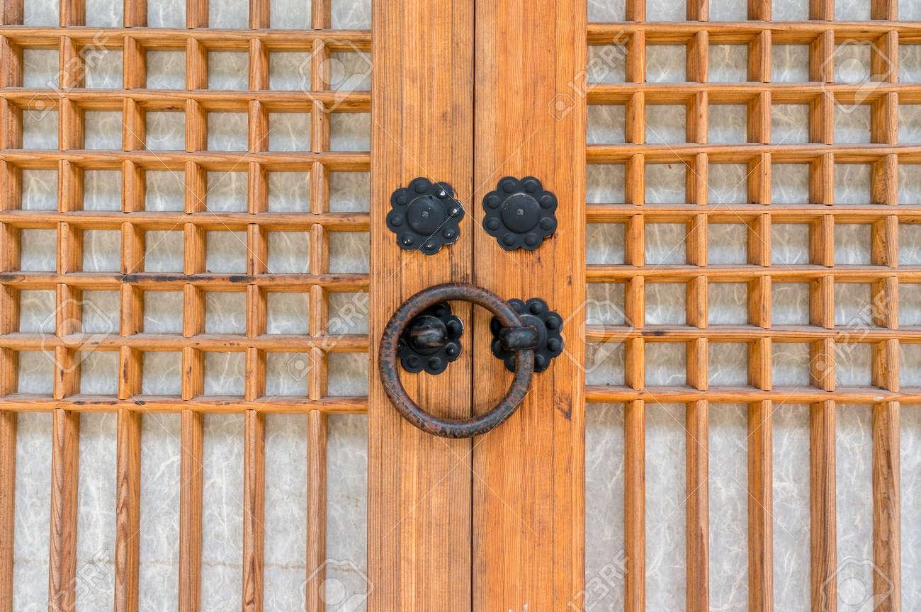 A Small Brass Door Knob In A Korean Temple Taken In Baegyangsa ...