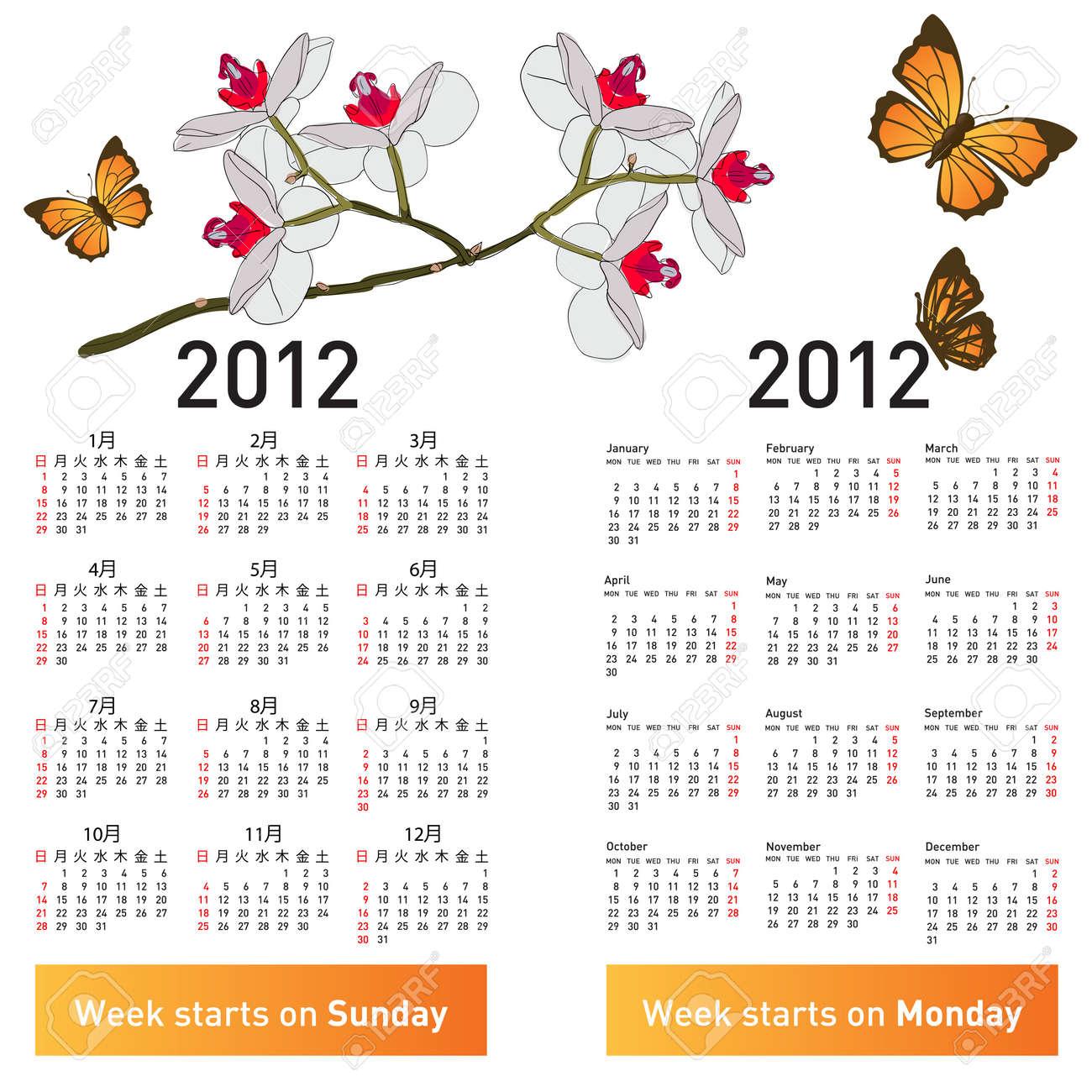 Calendario Japones.Elegante Calendario Japones Con Flores Y Mariposas Para 2012 En Japones E Ingles