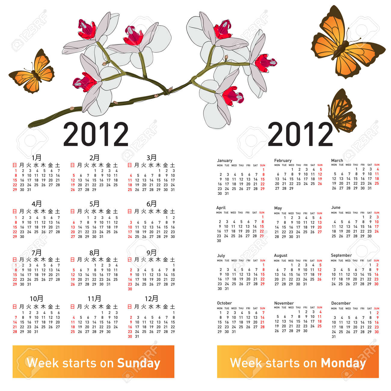 Stylish Japanese calendar with flowers and butterflies for 2012. In Japanese and English. Stock Vector - 10960852