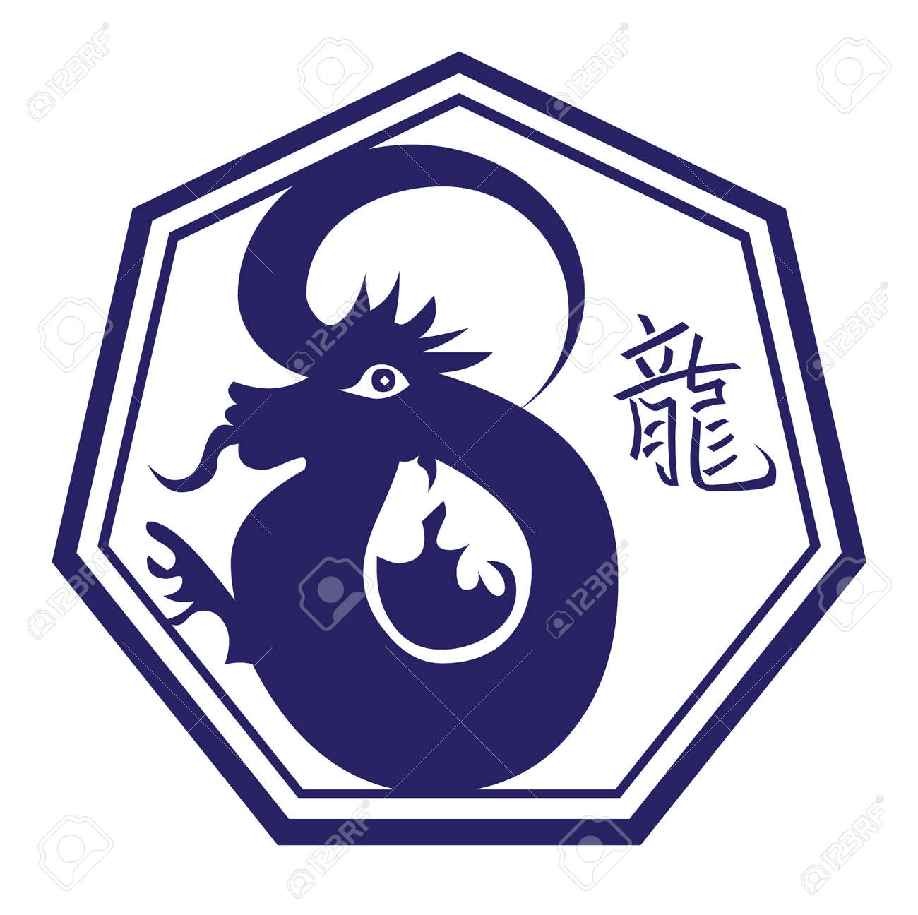 df6096d85 Chinese Zodiac Year Of The Dragon Icon Royalty Free Cliparts ...
