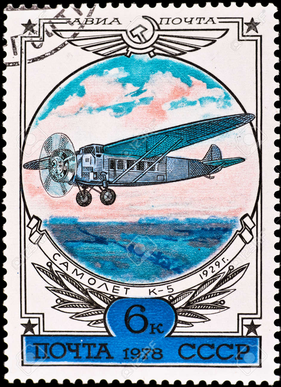 USSR - CIRCA 1978: postage stamp show airplane k-5, circa 1978 Stock Photo - 6218057