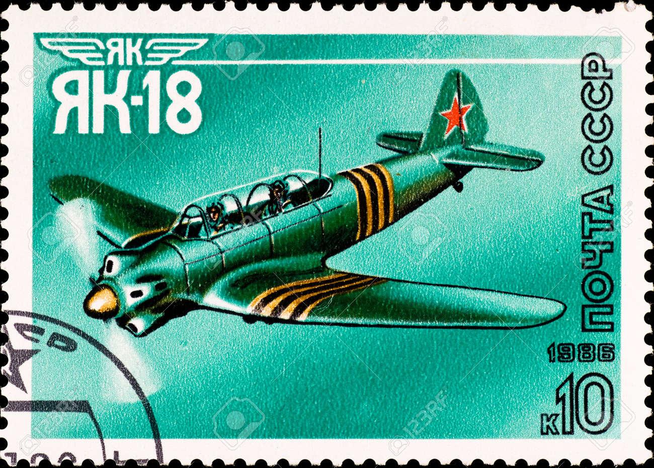 USSR - CIRCA 1986: postage stamp shows vintage rare plane