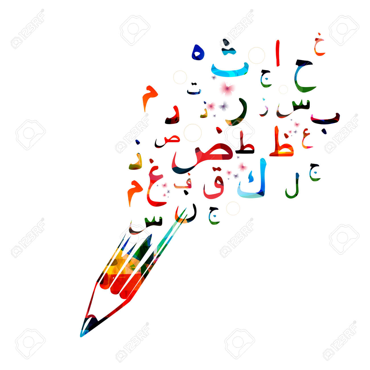 Arabic Islamic calligraphy symbols vector illustration. Colorful Arabic alphabet text design, Arabic letters and typography background, education concept, creative writing and creation, storytelling - 64461904