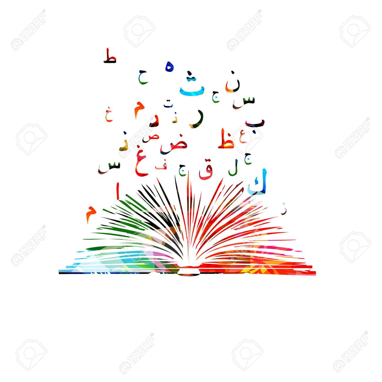 Arabic Islamic calligraphy symbols with book vector illustration