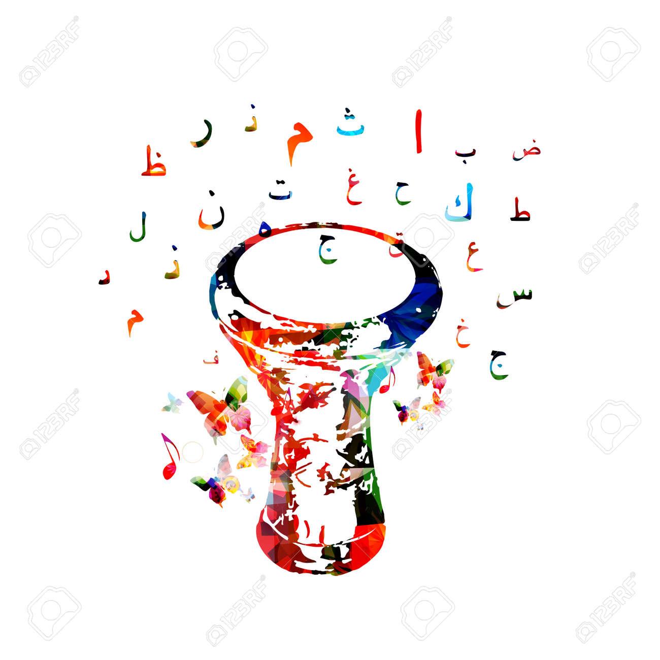 Colorful darbuka with arabic calligraphy symbols isolated vector colorful darbuka with arabic calligraphy symbols isolated vector illustration stock vector 69828619 biocorpaavc